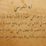 Biggest Challenges Faced in Arabic Transcription